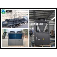 China Environmental Heat Pump Heating And Cooling System With Copeland Compressor wholesale