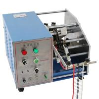 China U/F Bending Taped Resistor Lead Cutting Machine Customized With Kinking Feature wholesale