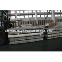 China Surface(finish)No.1/ No.8 Cold-Rolled Stainless Steel Plate with Grade 409/ 410/ 420/ 430 wholesale