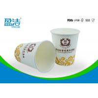 China Cold Espresso Vending Paper Cups 300ml Recyclable With Smoothful Round Rim wholesale