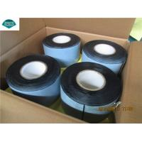 China Gas Water Oil Pipeline PVC Wrapping Tape for Steel Pipe Corrosion Resistant Coating on sale