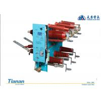 China Indoor High Voltage Load Switch , Vacuum Load Breaker Switch Fuse Combinations wholesale
