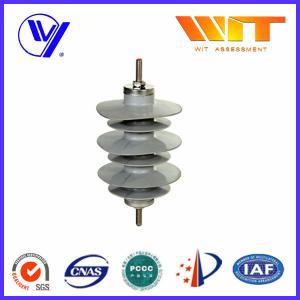 China 15KV Composite Lightning Surge Arrester Used for Power Transformer Protection wholesale