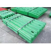 China Long Life Jaw Crusher Spare Parts , Stone Crusher Jaw Plate by manganese steel composite With Tic Insert wholesale