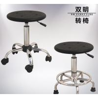 China Chemistry Laboratory Furniture Stool for Dental Laboratory Chair on sale