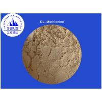 China Dl-Methionine for Feed Additives wholesale