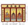 China Buddhist Gold VIP Card (MC-15) wholesale