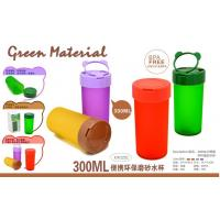 China PORTABLE DRINKING CUPS - 4 ASSORTED SOLID COLORS wholesale