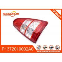 China P1372010002A0 Automobile Engine Parts For Foton Tunland Tail Lamp Genuine Parts wholesale