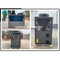 China Convenient Heat Pump Heating Systems , Air Source Heat Pump For Swimming Pool wholesale