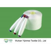 China 50/2 50/3 Eco Friendly Knitting Polyester Weaving Yarn Raw White Or Dyed wholesale