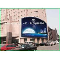 China Light Weight Outdoor LED Displays Full Color Led Screen For Outside Buildings 34KG wholesale