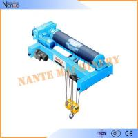 China Industrial Quadrate Electric Wire Rope Hoist Standard Low Headroom Trolley Hoist on sale