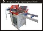 China 4kw Single Head 455mm Aluminum Cutting Machine wholesale