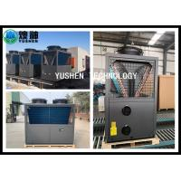 China Low Noise Heat Pump Heating And Cooling System Stainless Steel Heat Exchanger wholesale