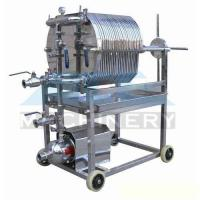 China Stainless Steel Plate and Frame Filter Press Brewing Mash Filter Beer Filter wholesale
