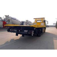 China Dongfeng Duolika 5 Ton Truck DFAC Flatbed Car Carrier 4000 Kg Pulling Weight wholesale