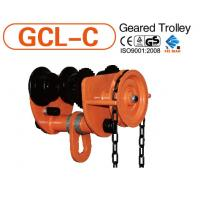 China HAND LIFTING GEARED TROLLEY GCL wholesale