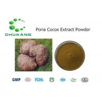 Quality Poria Cocos Plant Extract Powder Polysaccharides Poria Cocos Wolf for sale