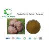 China Poria Cocos Plant Extract Powder Polysaccharides Poria Cocos Wolf wholesale