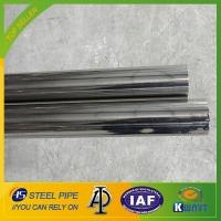 China 202 decorative stainless steel pipe,202 stainless steel tube with Ni 4% wholesale