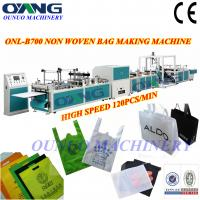 China Full Automatic Non-woven Handle / Shopping / Carry Bag Manufacturing Machine on sale
