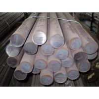 China DIN 34CrNiMo6 Alloy Steel Bar Quenching and Tempering for machine component wholesale