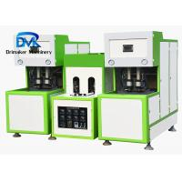 China Semi Auto Bottle Blow Molding Machine One Heater With Two Blower System wholesale