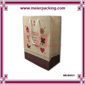 China Nice Logo customized cute christmas gift bag ME-BG021 wholesale