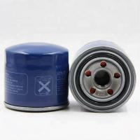 China High Quality Auto Car Engine oil filter auto transmission oil filter 26300-35056 for Hyundai wholesale
