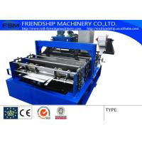 Buy cheap Galvanized Steel Coil Roof Panel Roll Forming Machine Coil Slitting Machine 15m from wholesalers