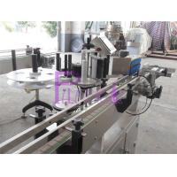 China Plastic / Glass Industrial Labeling Systems For Purified Water Production Line wholesale