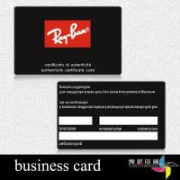 China 13.56MHZ RFID Magnetic PVC Smart Uv Spot Card / Store Membership Cards wholesale