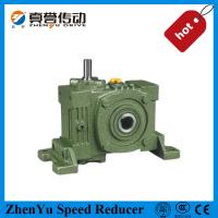 China Industrial Gearbox Worm Gear Speed Reducer / Worm Reduction Gear Box on sale