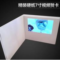 China Luxury Digital Video Brochure Card 7 Inch High Resolution Advertising Card wholesale