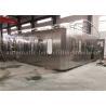 China 24000BPH Pepsi Cola / Soda Filling Machine , Soft Drink Production Line wholesale