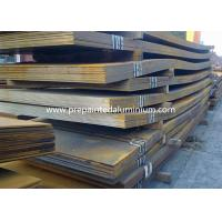 Buy cheap Deep Drawing Hot Rolled Flat Steel , Hot Rolled Alloy Steel For Car Frame from wholesalers