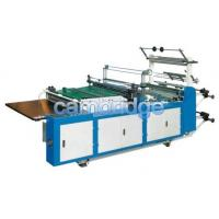 China Side Sealing and Cutting Machine for PP, BOPP, OPP, HDPE and LDPE on sale