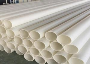 China 140mm PPR Plastic Pipe wholesale