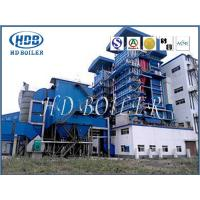China Eco Friendly High Pressure Horizontal CFB Boiler For Industry Or Power Station wholesale