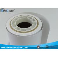 RC Minilab Photo Paper , 260gsm Dry Lab Luster Paper Roll For Fujifilm Noritsu Printers Manufactures