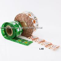 China Wine Bottle Shrink Sleeve Label Plastic 50 Mic With ISO Approval wholesale