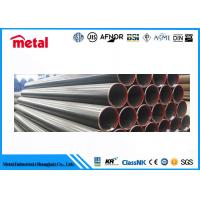 China Schedule 10 Low Temperature Steel Pipe C70600 Model Heat Treated For Microstructure wholesale
