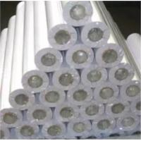 Buy cheap pvc flex banner rolls 8 oz economical frontlit for advertising and digital from wholesalers