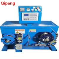 Buy cheap Qipang 300 Aluminum wire rewinding machine wire reel winder machine from wholesalers