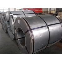 China Low Carbon Constructural Cold Rolled Steel Coil Environment Protection  Q195 / Q235 / Q235B wholesale