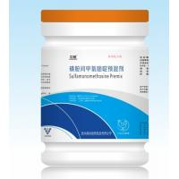 China Veterinary medicine Sulfamonomethoxine Premix for poultry use with GMP certificate wholesale