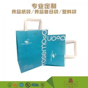 China Recycle Christmas gift bag shopping bag 120gsm paper bag with handle wholesale
