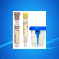 Quality Urine Container/Urine Specimen Cups/Urine Cups for sale