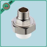 China High Intensity 1 2 Inch PPR Male Union Plumbing Material Thermal Insulation wholesale